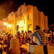 Centro Cultural Espaço Mundo fica no Centro Histórico de João Pessoa (Foto: Divulgação)